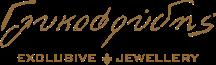 Glikofridis Jewellery